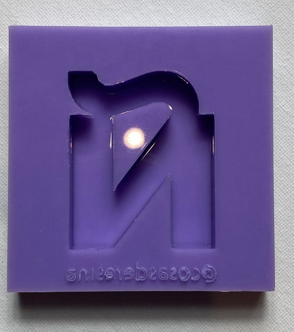 Molde de silicona letra Ñ